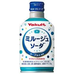 ヤクルト ミルージュ ソーダ 300mlボトル缶×24本入