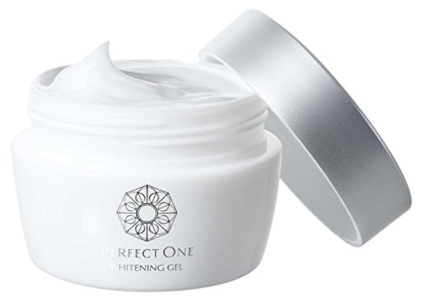 塩辛い矩形フレアパーフェクトワン 薬用ホワイトニングジェル 75g