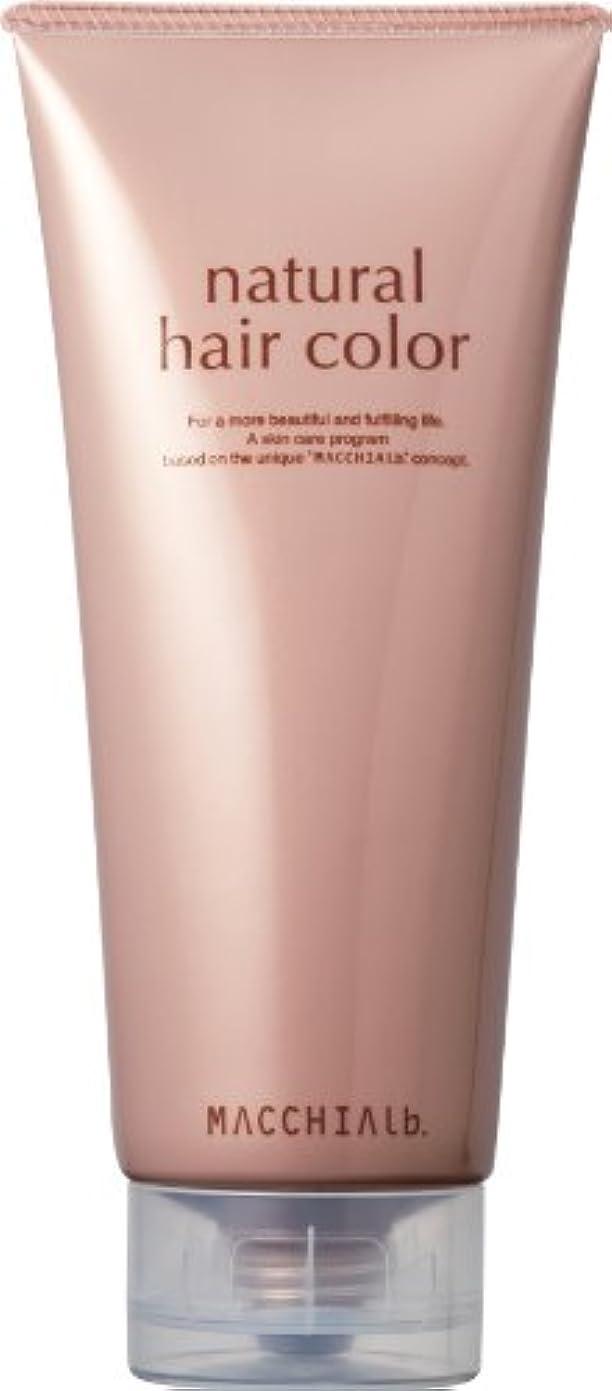 ラッシュ石鹸送信するナチュラルヘアカラー ライトブラウン 180g