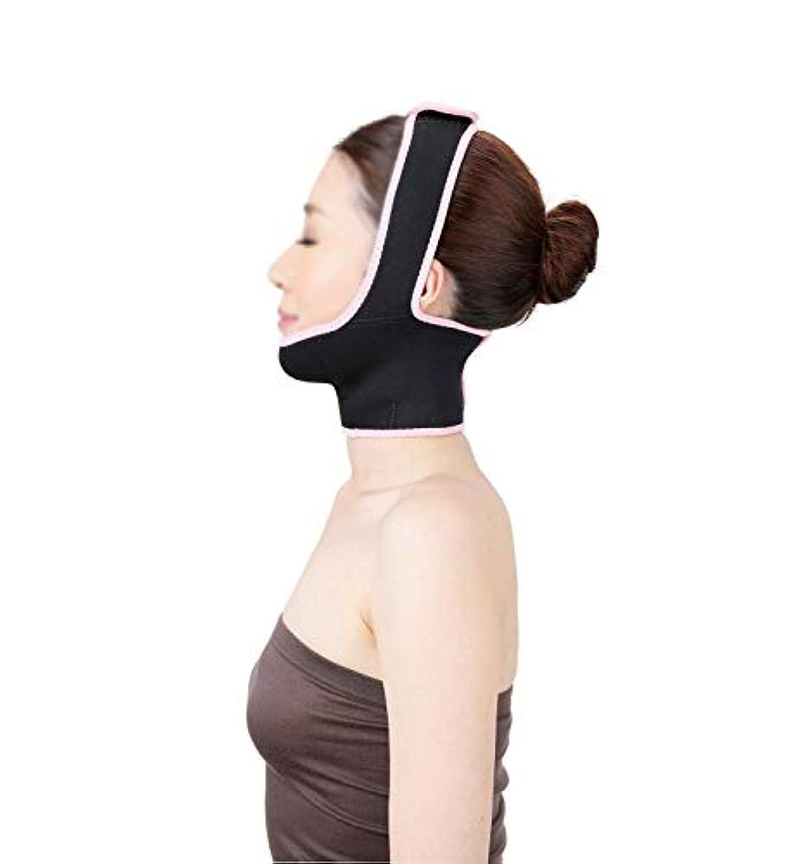 雑多な抑制する理解フェイスリフトマスク、あごストラップ回復ポスト包帯ヘッドギアフェイスマスク顔薄いフェイスマスクアーティファクト美容顔と首リフトブラックマスク