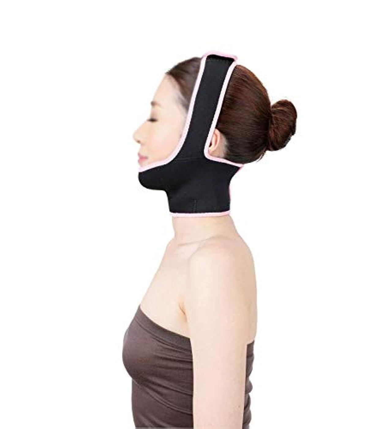 二度ドライバ罹患率フェイスリフトマスク、あごストラップ回復ポスト包帯ヘッドギアフェイスマスク顔薄いフェイスマスクアーティファクト美容顔と首リフトブラックマスク