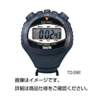 (まとめ)デジタルストップウォッチTD-392【×3セット】 ds-1588005