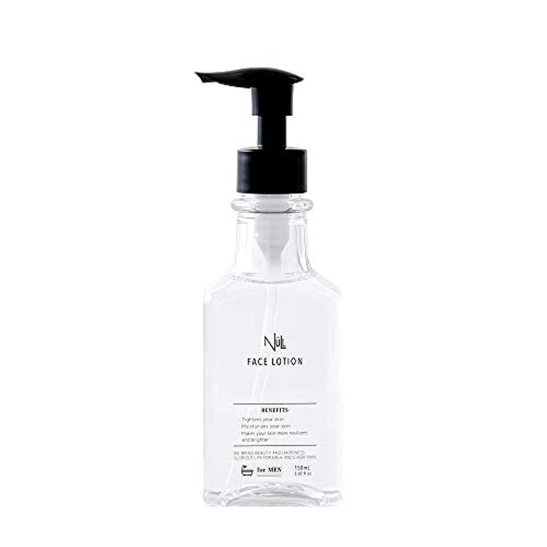 記念碑明確に先生NULL 化粧水 メンズ フェイスローション(乾燥肌 敏感肌 に エイジングケア化粧水)(独自 浸透 技術で スッと 潤う)(カミソリ負け や ひげそり 後のアフターケアもできる 低刺激 処方)高保湿化粧水 導入化粧水(...