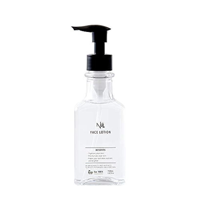 責めるかび臭い解釈的NULL 化粧水 メンズ フェイスローション(乾燥肌 敏感肌 に エイジングケア化粧水)(独自 浸透 技術で スッと 潤う)(カミソリ負け や ひげそり 後のアフターケアもできる 低刺激 処方)高保湿化粧水 導入化粧水(男性 への プレゼント にも おすすめ)