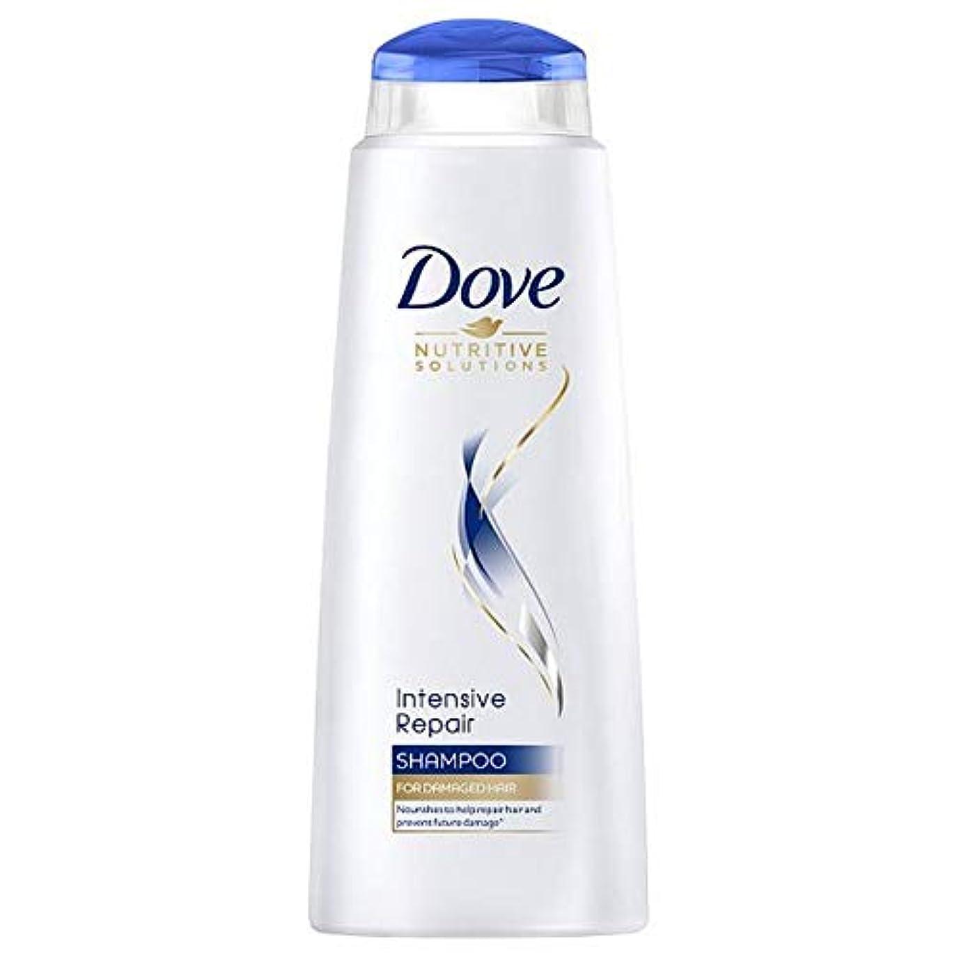 からに変化する地理贅沢[Dove ] 鳩の集中リペアシャンプー400ミリリットル - Dove Intensive Repair Shampoo 400Ml [並行輸入品]