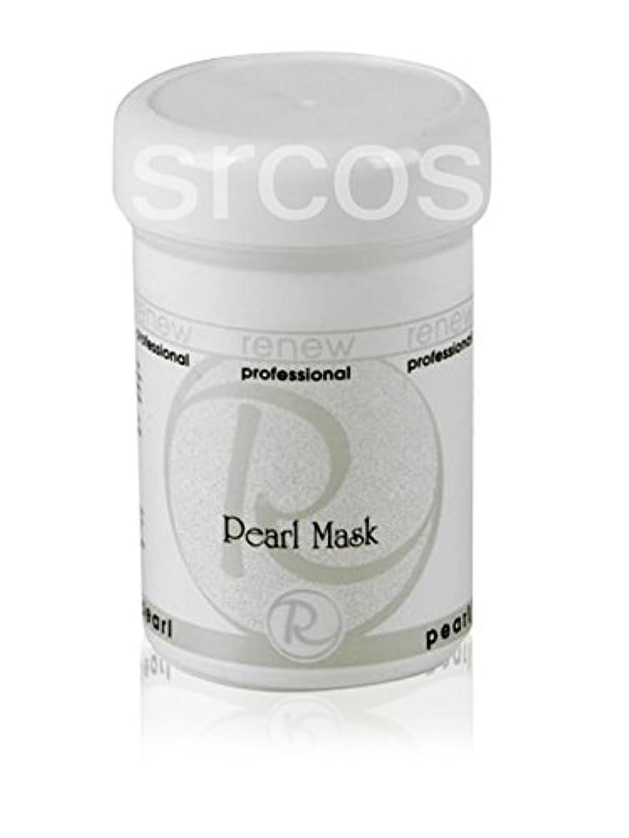 誤解を招く割り込み干渉するRenew Pearl Mask 250ml