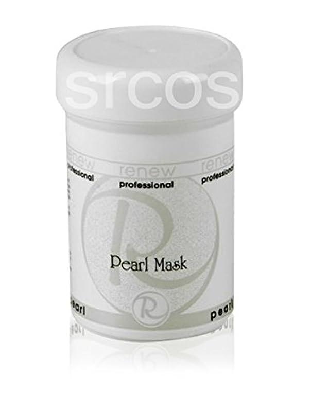 忌み嫌う軽系譜Renew Pearl Mask 250ml