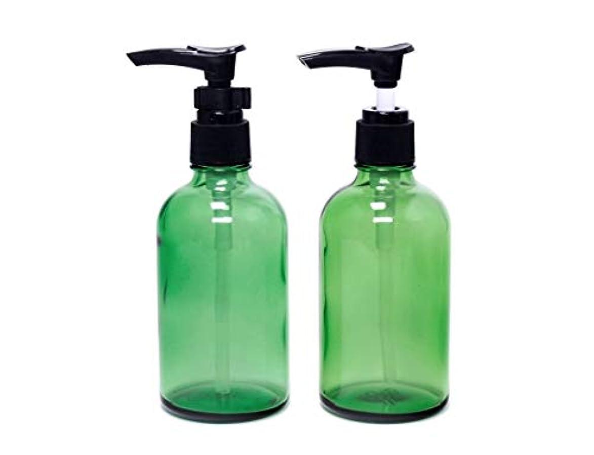 現金ファイナンスヒロイン遮光瓶 ポンプボトル (硝子) 100ml / ボタニカルグリーン ? ブラックポンプヘッド × 2本セット