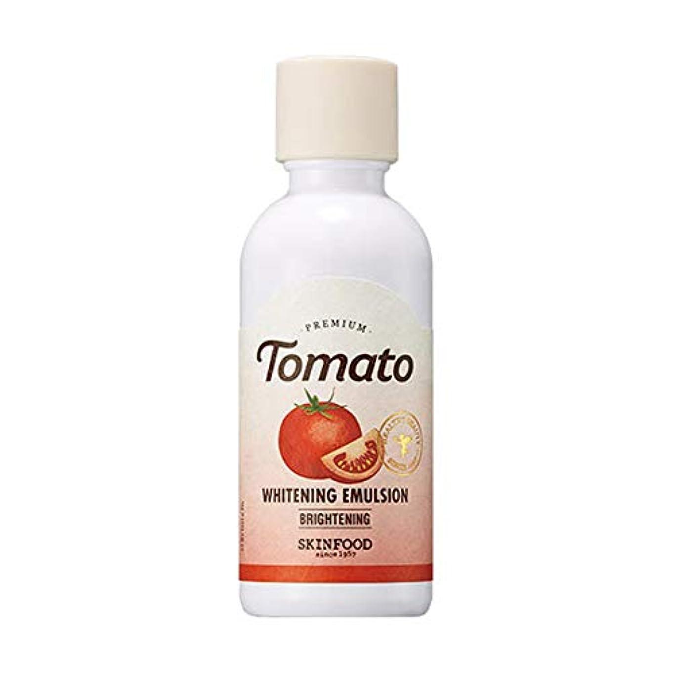文明化途方もない評価可能Skinfood プレミアムトマトホワイトニングエマルジョン/Premium Tomato Whitening Emulsion 160ml [並行輸入品]