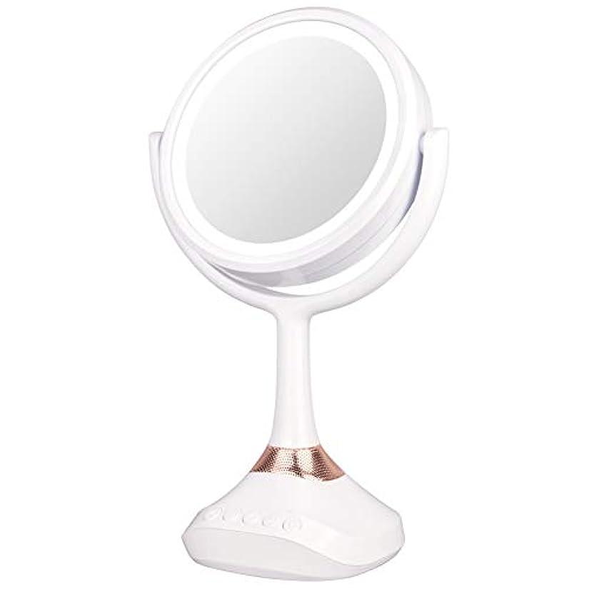 郵便屋さんポテト老朽化したXJZxX ブルートゥースLED音楽ミラー卓上化粧台ミラー付きスピーカー照明付き化粧鏡ライト付き化粧鏡 -美容アクセサリー