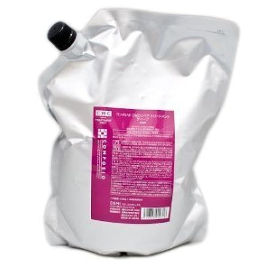アームストロング喉が渇いた不測の事態デミ コンポジオ CMCリペア トリートメント ディープ 2000g(詰替)