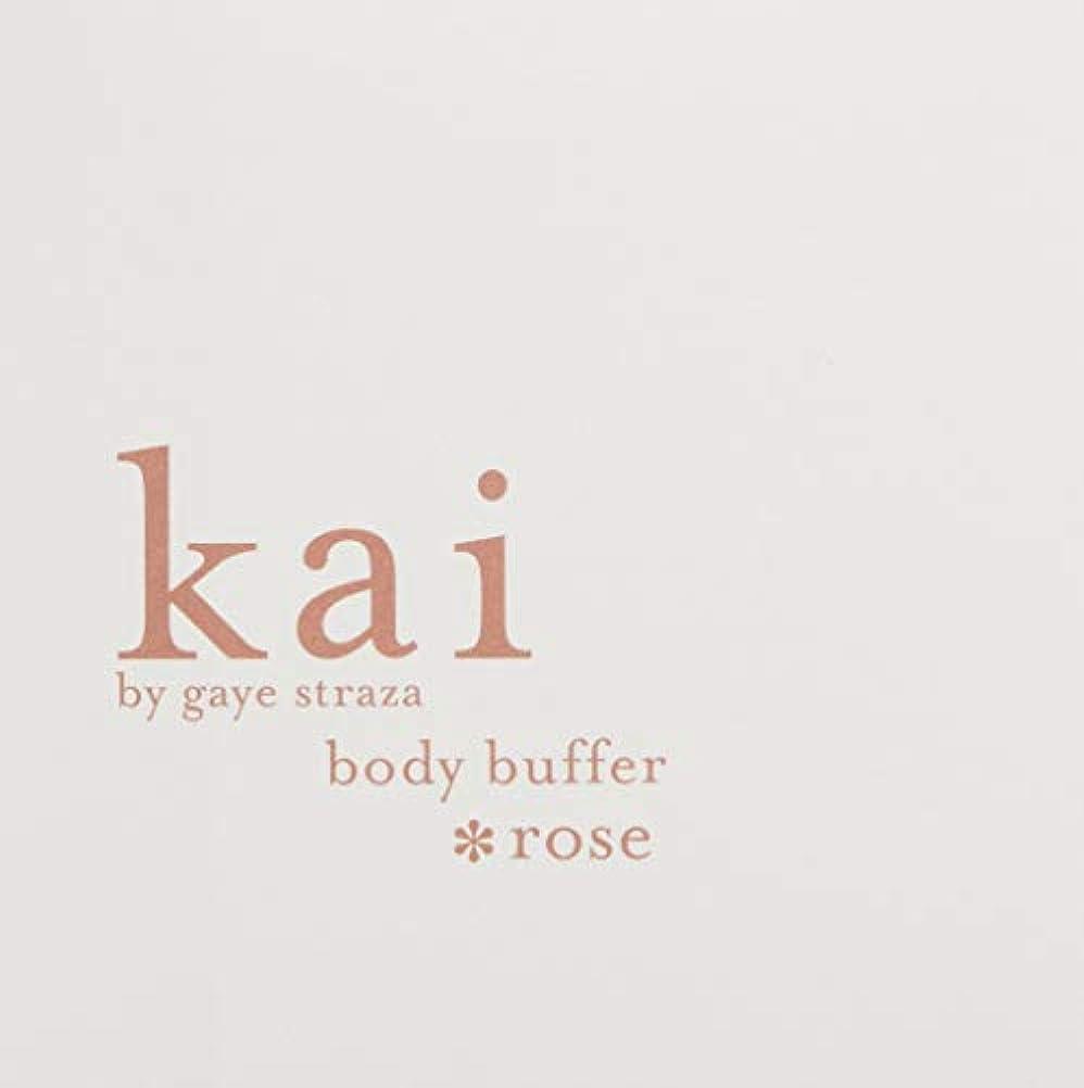 ぐったりリテラシー人間kai fragrance(カイ フレグランス) ローズ ボディバッファー ボディソープ 78gx2個