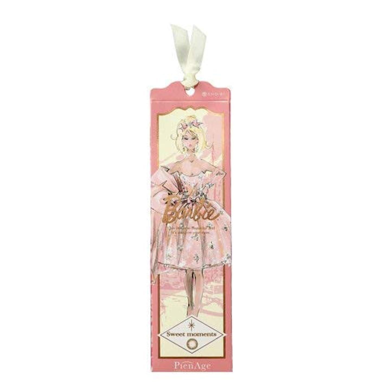 投獄故国やるピエナージュ バービー Pienage Barbie 2week 03 スウィートモーメンツ 6枚入 (PWR) -0.50