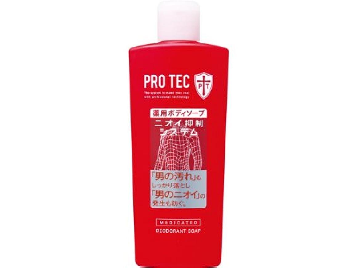 明日謎めいた芝生PRO TEC(プロテク) デオドラントソープ 300ml