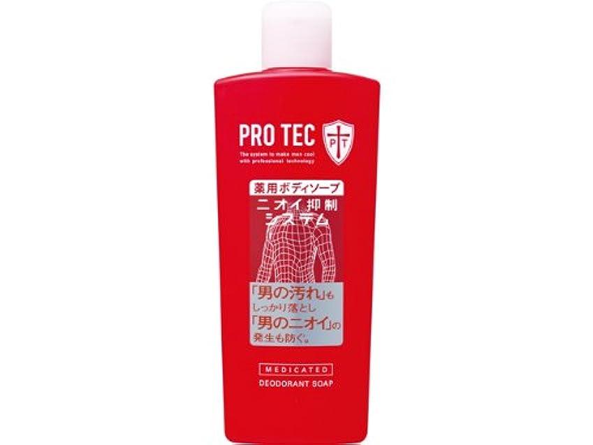 物質遅滞眩惑するPRO TEC(プロテク) デオドラントソープ 300ml