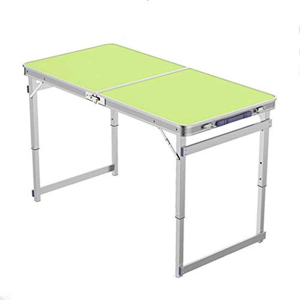 折りたたみテーブル屋外ホームシンプルなダイニングテーブルポータブル小さなテーブル (色 : 緑)