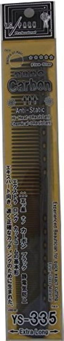 技術ヒント血色の良いYS Park 335 Fine Cutting Comb (Extra Long) - Carbon [並行輸入品]