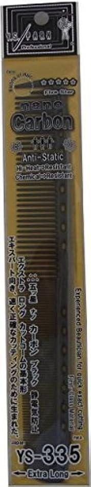 患者ブロック感嘆符YS Park 335 Fine Cutting Comb (Extra Long) - Carbon [並行輸入品]