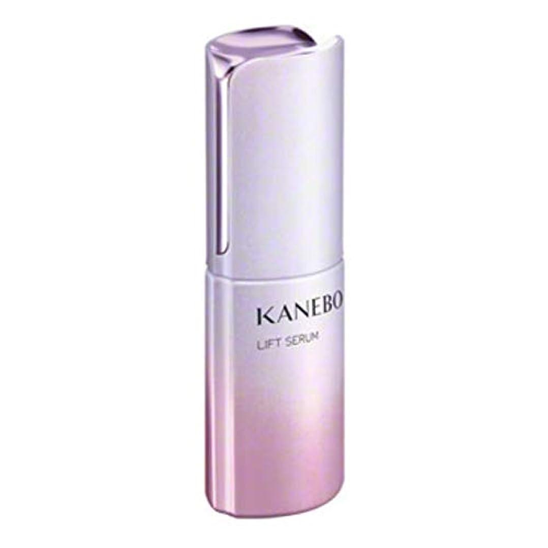 バインド厚さ出席KANEBO カネボウ リフト セラム 30ml 美容液 [並行輸入品]