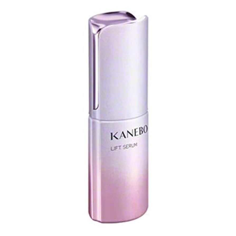 高速道路ベスビオ山適応するKANEBO カネボウ リフト セラム 30ml 美容液 [並行輸入品]