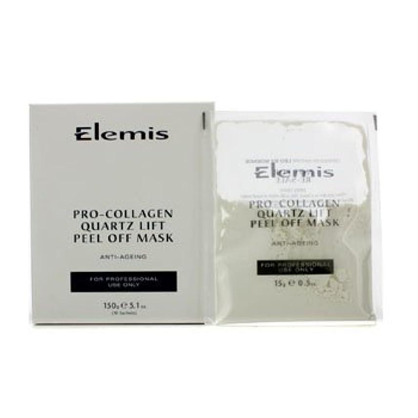 維持する集計直感エレミス プロ コラーゲン クオーツ リフト ピール オフ マスク (サロン専売品) 10x15g