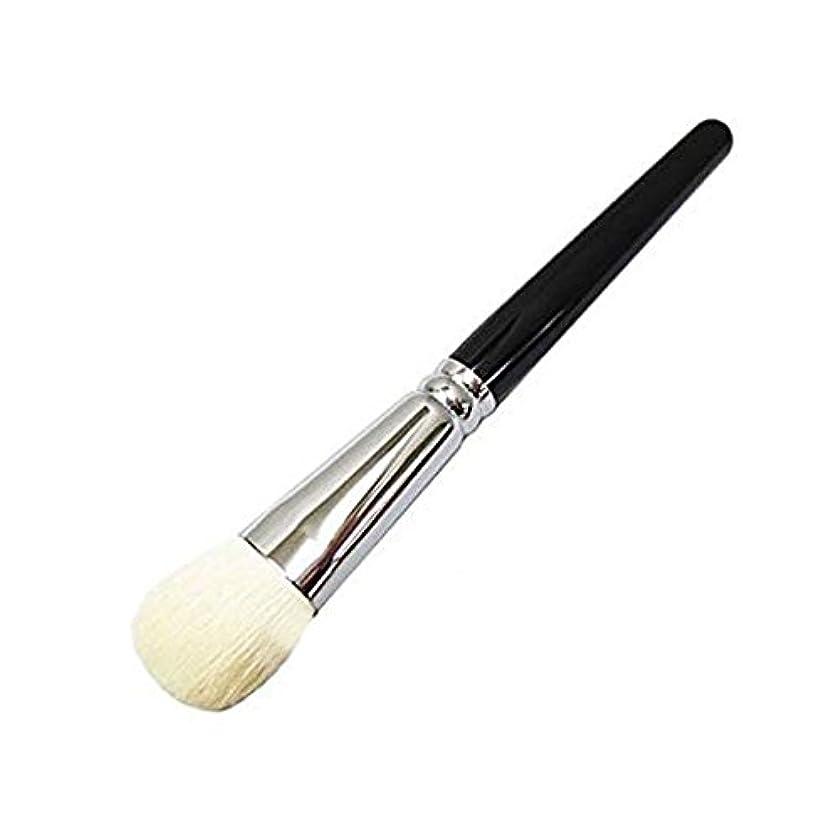 原油誘う浸食熊野の華粧筆 リキッドファンデーションブラシ