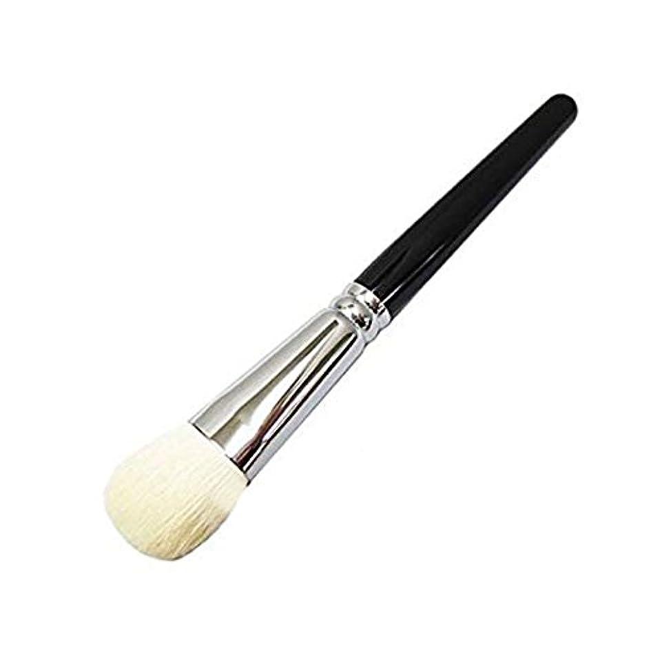 クラウド証明書バット熊野の華粧筆 リキッドファンデーションブラシ
