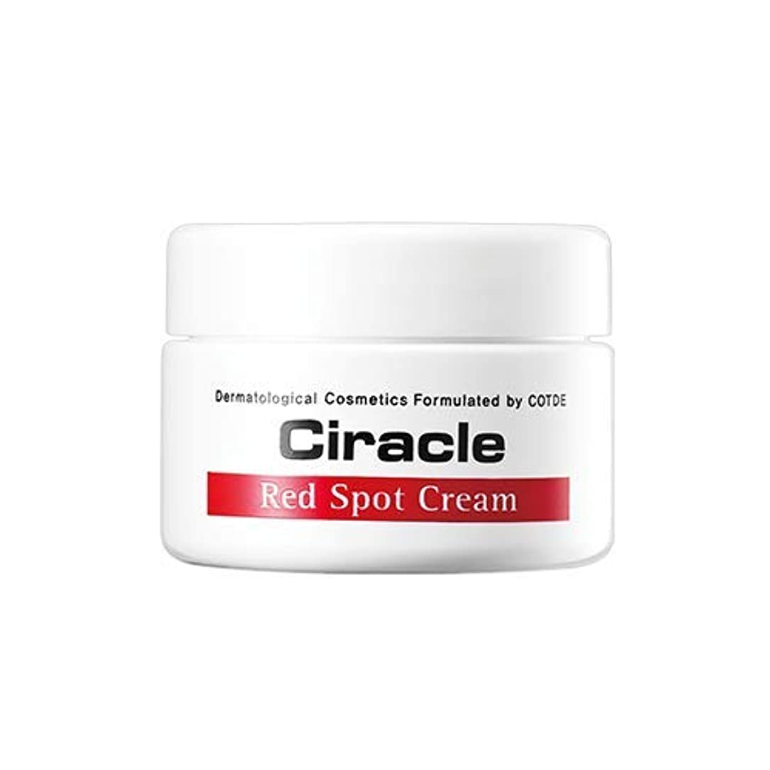 資格情報タブレット限定Ciracle Red Spot Cream 30ml Trouble Skin Beauty Product by Skin Product [並行輸入品]