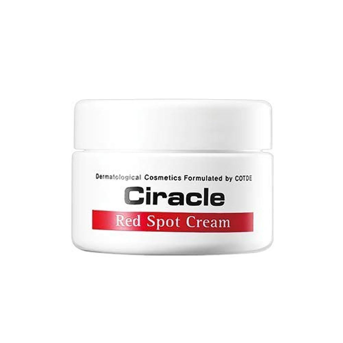 風味消費委員長Ciracle Red Spot Cream 30ml Trouble Skin Beauty Product by Skin Product [並行輸入品]