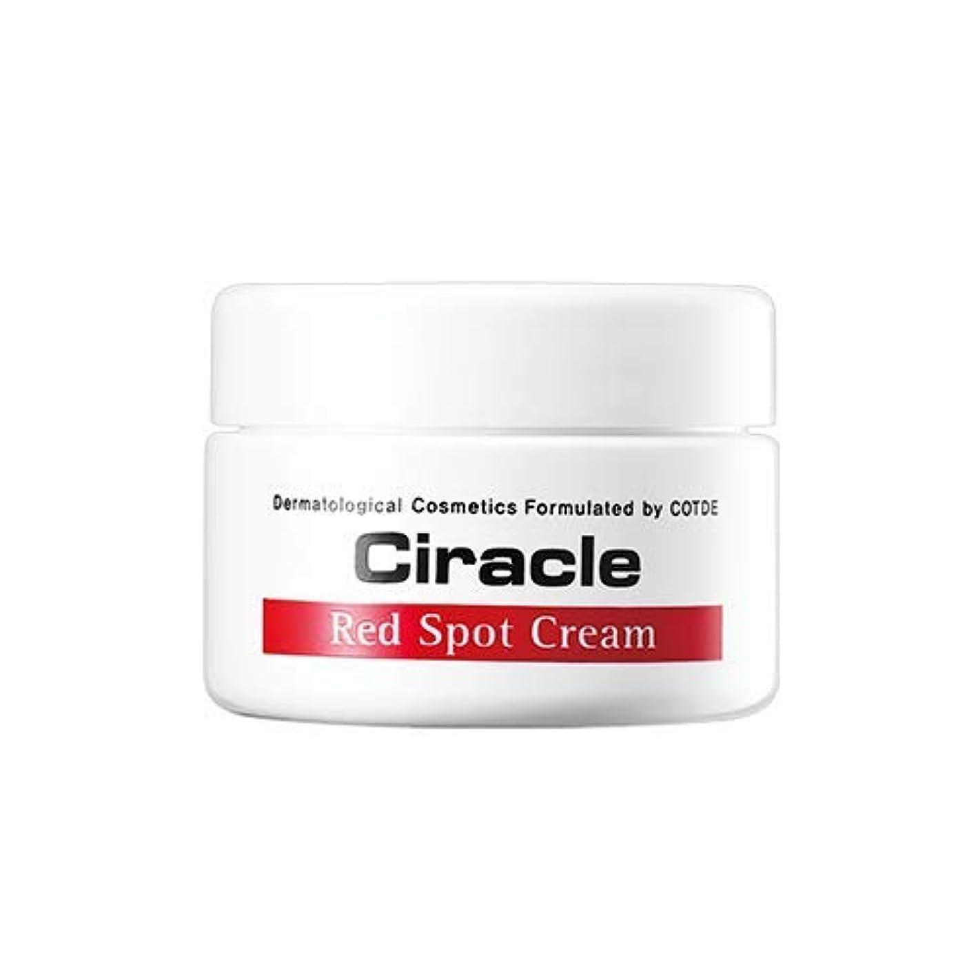摩擦講堂鉱夫Ciracle Red Spot Cream 30ml Trouble Skin Beauty Product by Skin Product [並行輸入品]