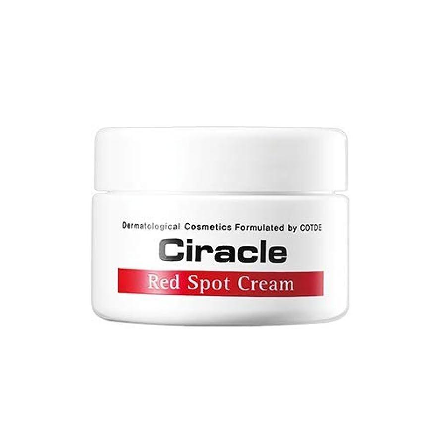 把握下線小切手Ciracle Red Spot Cream 30ml Trouble Skin Beauty Product by Skin Product [並行輸入品]