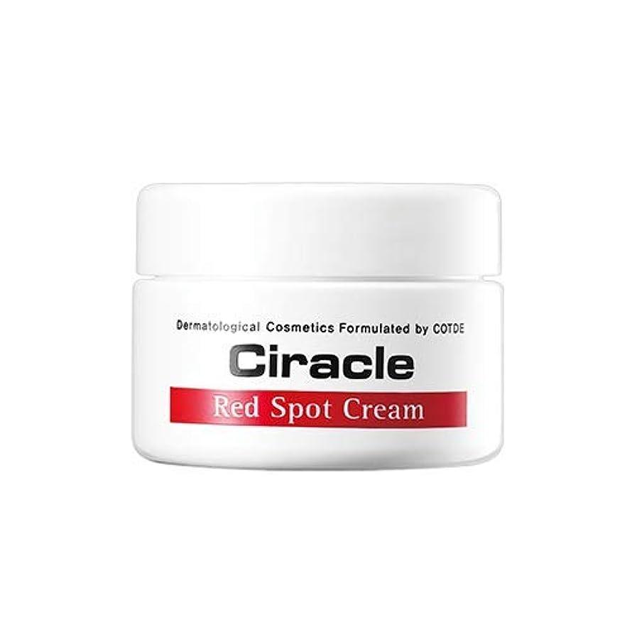 イソギンチャクに負けるのぞき見Ciracle Red Spot Cream 30ml Trouble Skin Beauty Product by Skin Product [並行輸入品]