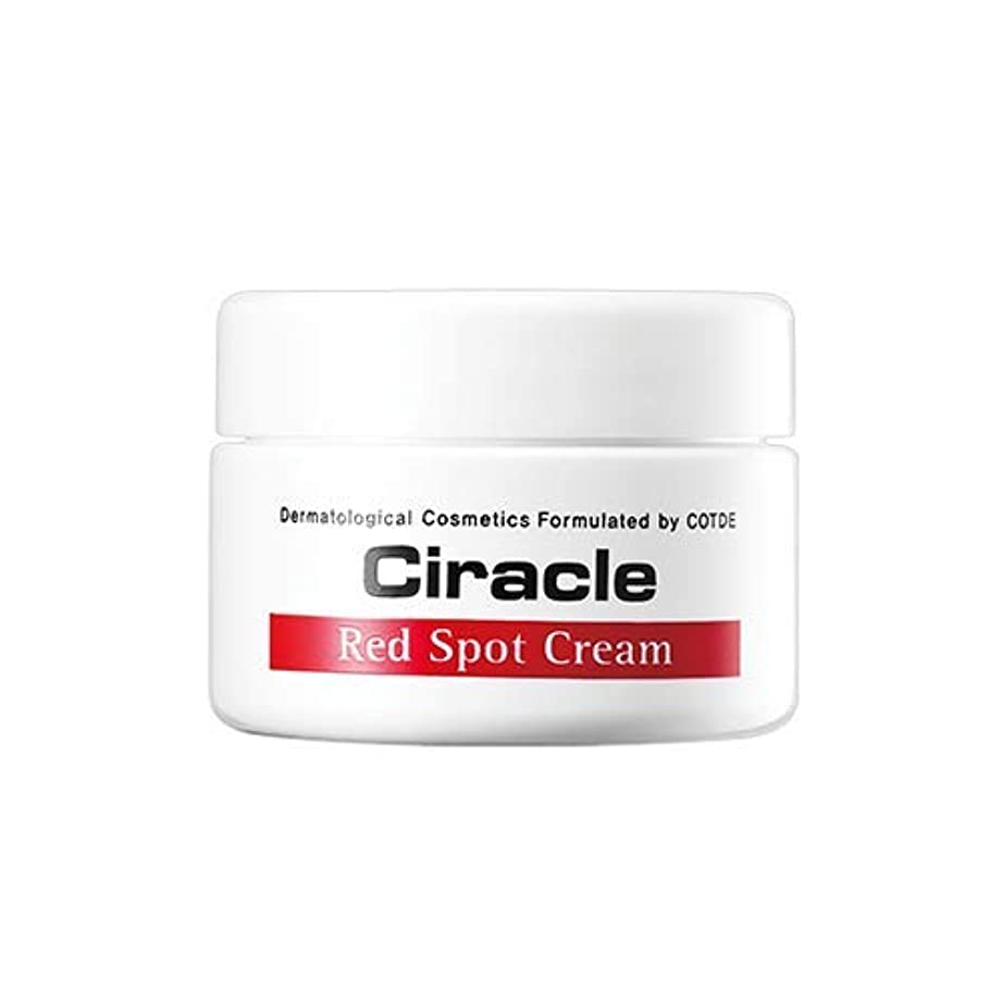 Ciracle Red Spot Cream 30ml Trouble Skin Beauty Product by Skin Product [並行輸入品]