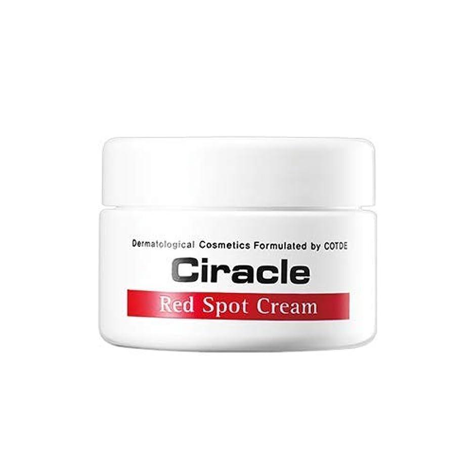貼り直すグラフィックヒューマニスティックCiracle Red Spot Cream 30ml Trouble Skin Beauty Product by Skin Product [並行輸入品]
