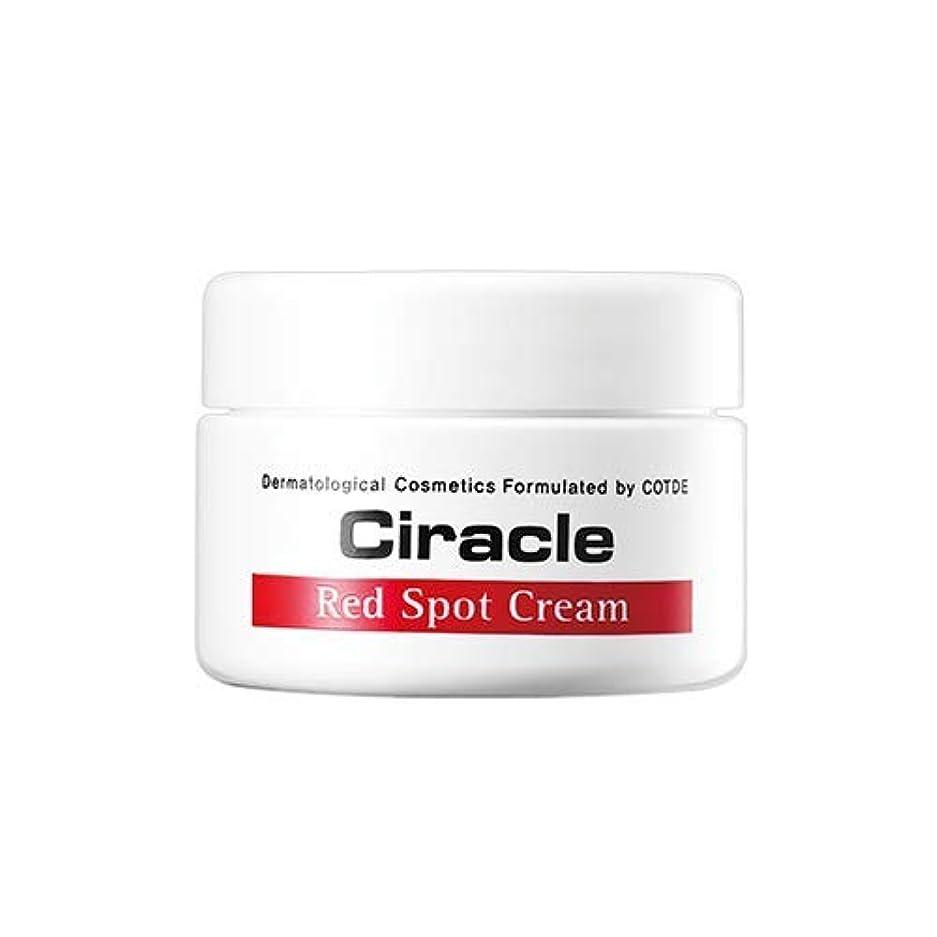遺産圧縮襲撃Ciracle Red Spot Cream 30ml Trouble Skin Beauty Product by Skin Product [並行輸入品]