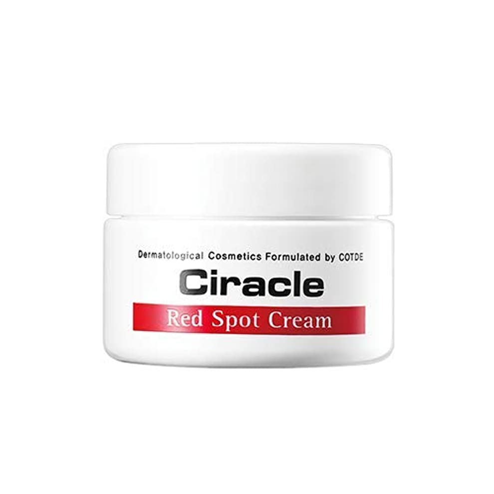 離すベーリング海峡トロリーバスCiracle Red Spot Cream 30ml Trouble Skin Beauty Product by Skin Product [並行輸入品]