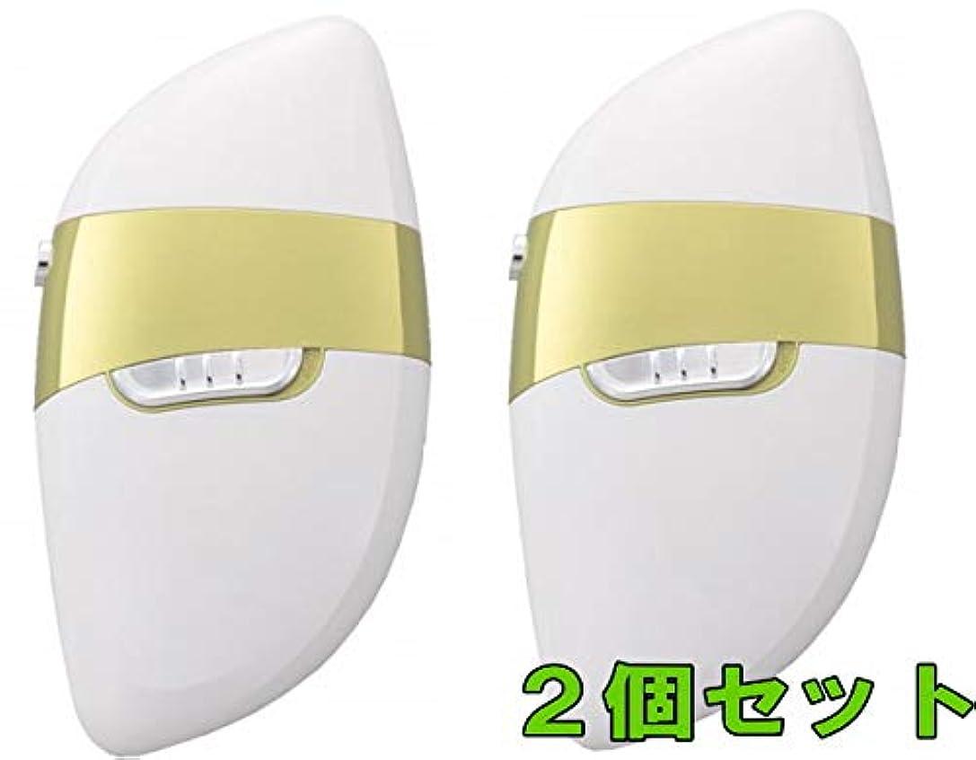 【2個セット】 電動爪切り Leaf El-50176 爪削り 角質ケア 角質ローラー付き