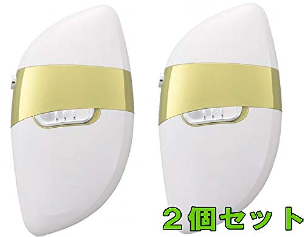 形成満了魅力【2個セット】 電動爪切り Leaf El-50176 爪削り 角質ケア 角質ローラー付き