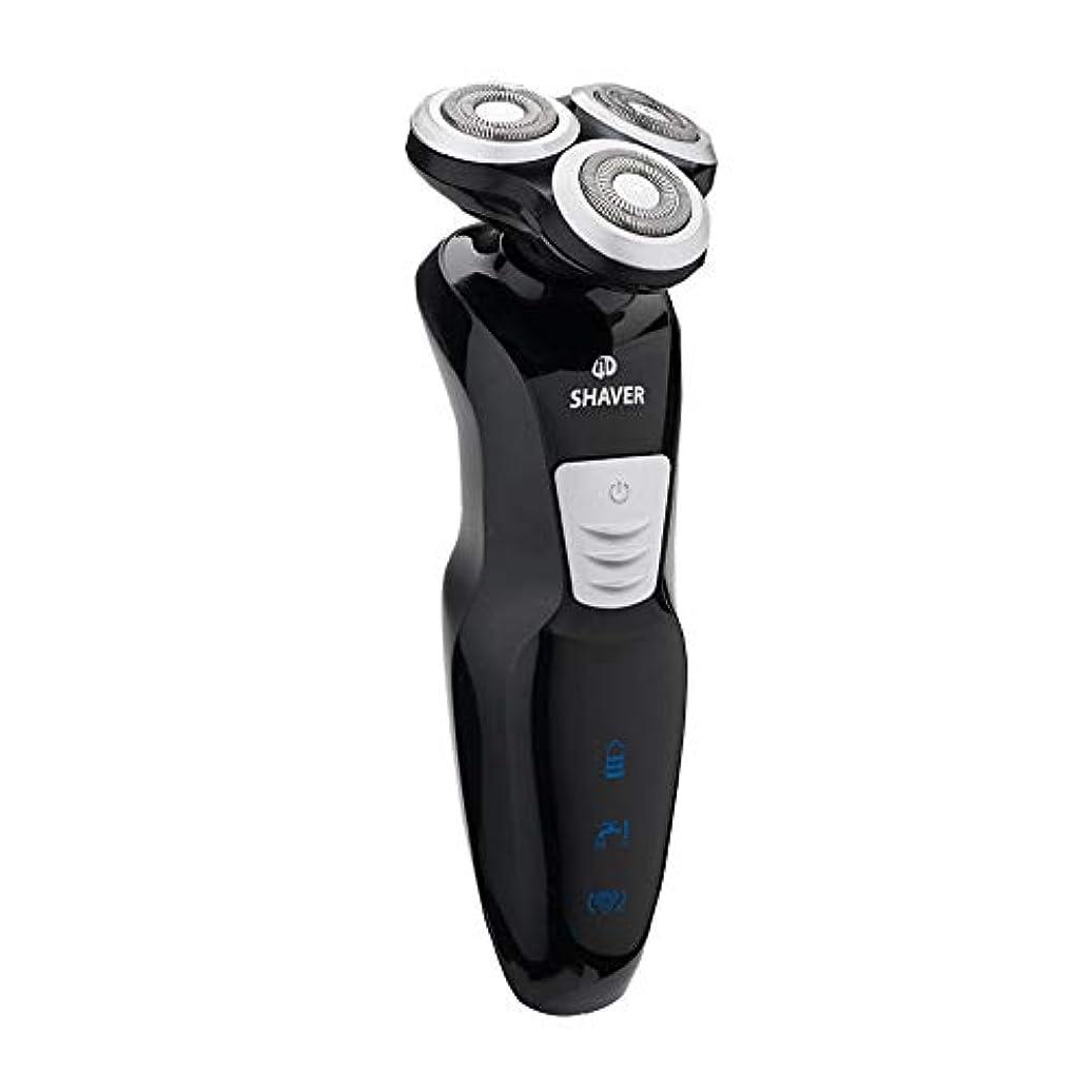 献身グリル習字メンズ電気シェーバー、ロータリーシェーバーウェットとドライのひげトリマー防水3 D充電式とコードレスかみそりブラック