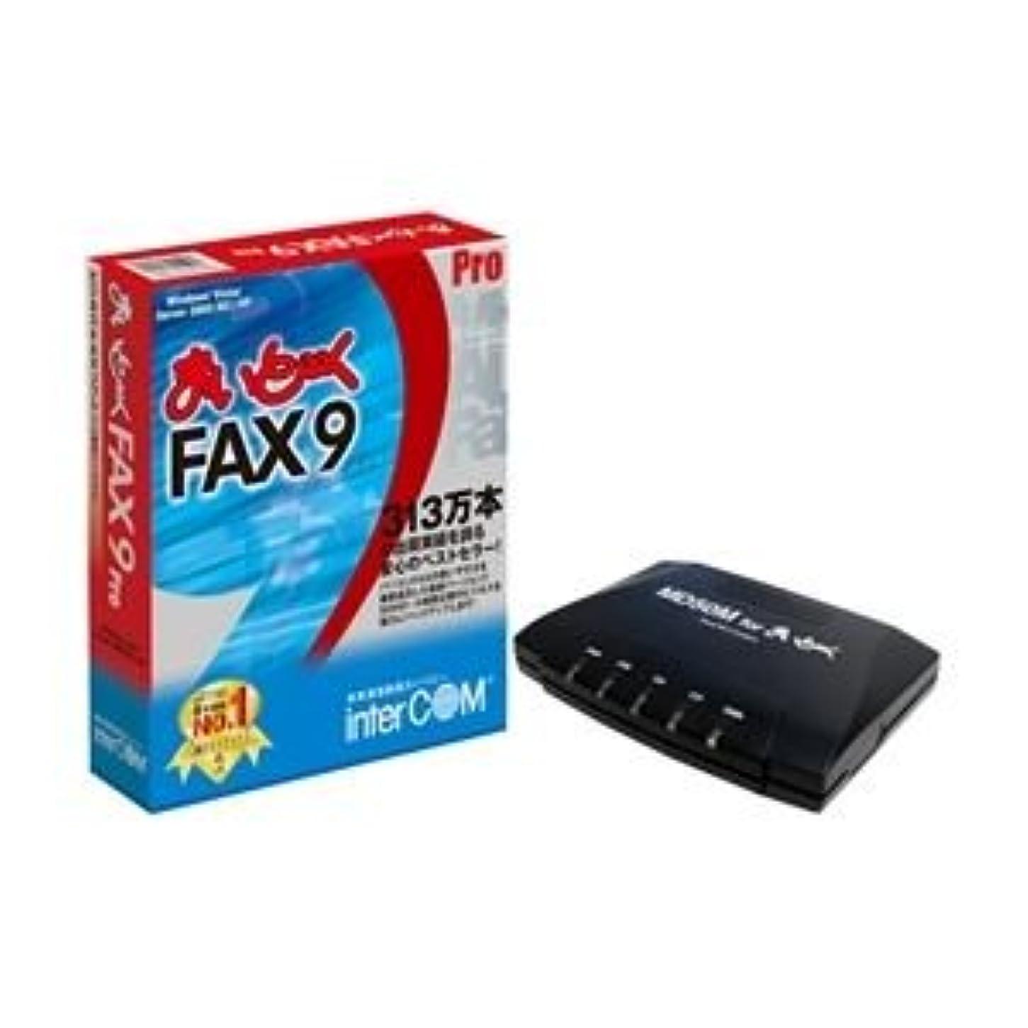 好きである医薬品残りまいと~く FAX 9 Pro モデムパック(シリアル接続)