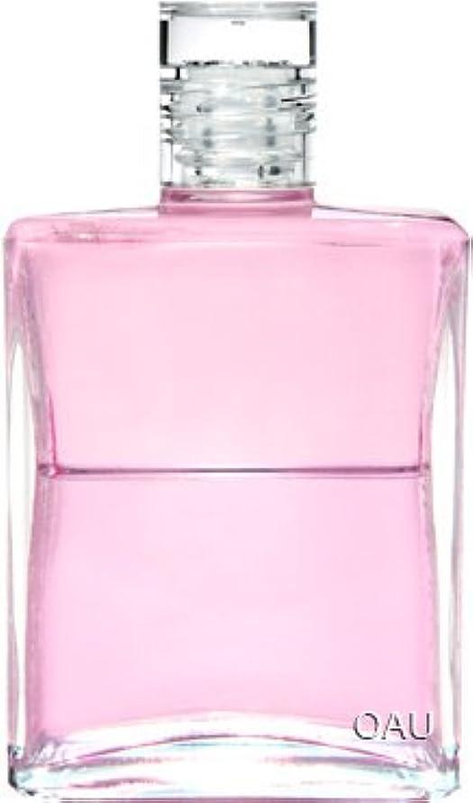 運ぶビジョン否認するオーラソーマ イクイリブリアム ボトル B052 50ml レディ ナダ 「無条件の愛を経験する」(使い方リーフレット付)