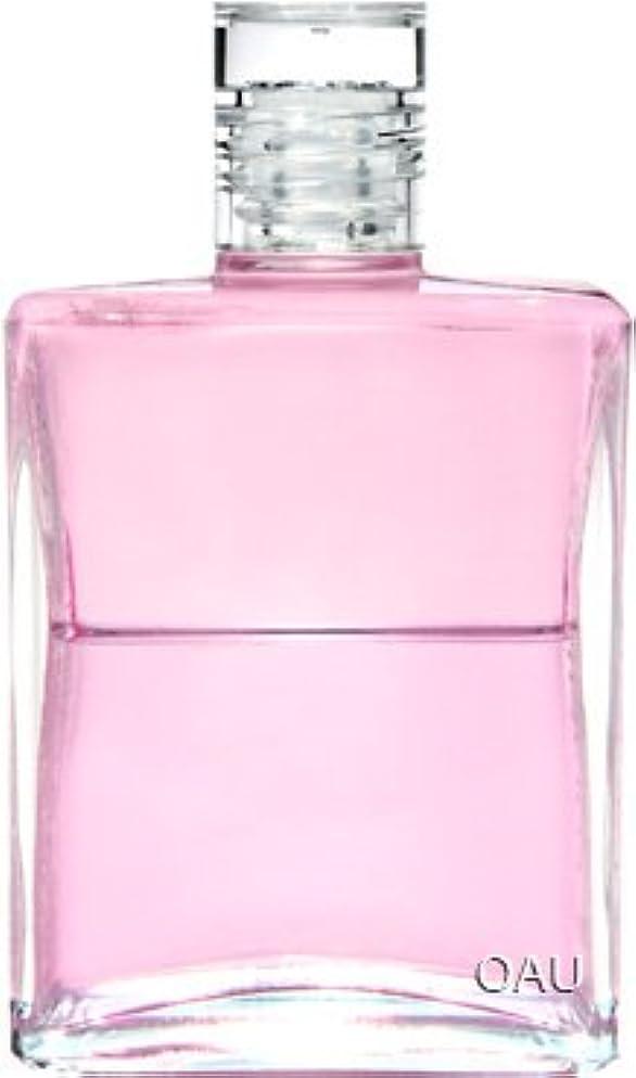 偽スチュワードベアリングオーラソーマ イクイリブリアム ボトル B052 50ml レディ ナダ 「無条件の愛を経験する」(使い方リーフレット付)