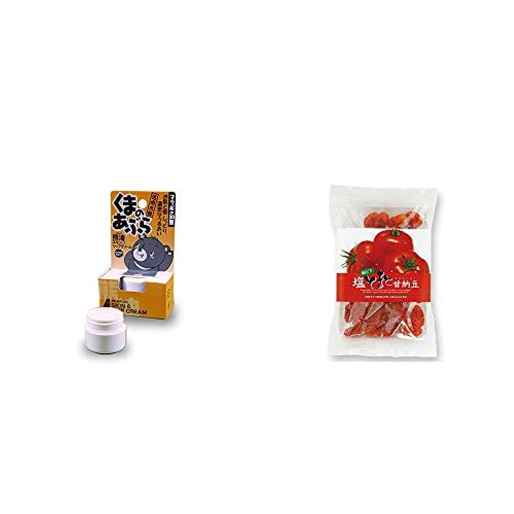 プライム縞模様の隔離する[2点セット] 信州木曽 くまのあぶら 熊油スキン&リップクリーム(9g)?朝どり 塩とまと甘納豆(150g)