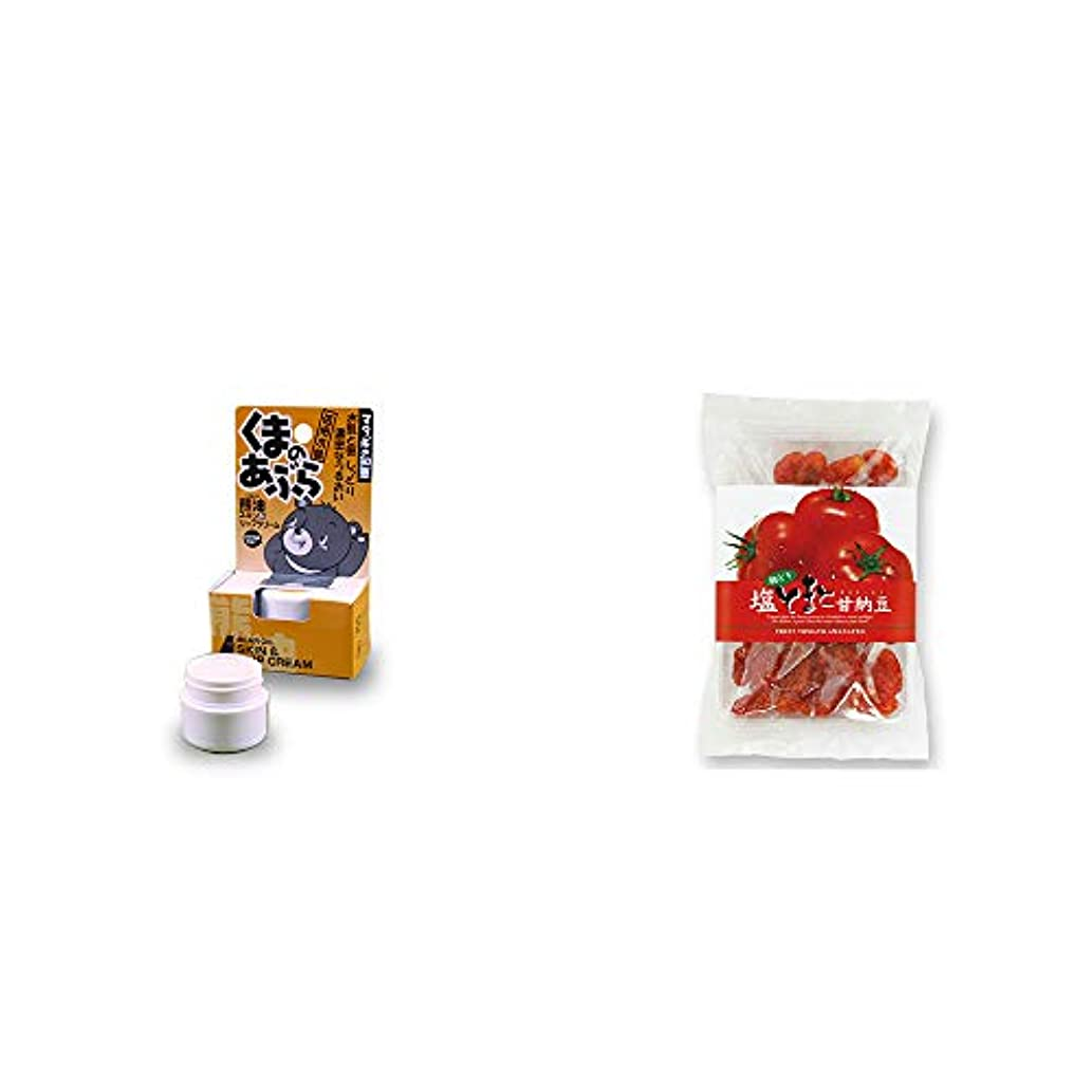 高潔な以上エレベーター[2点セット] 信州木曽 くまのあぶら 熊油スキン&リップクリーム(9g)?朝どり 塩とまと甘納豆(150g)
