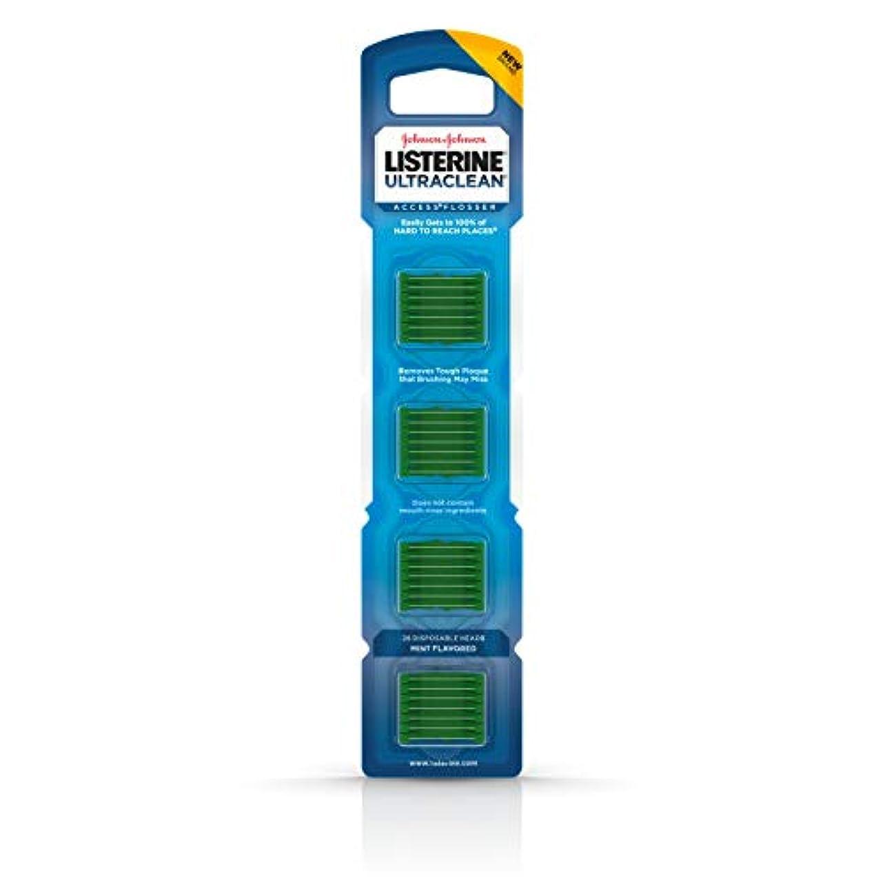 本体男らしい複製Listerine Ultraclean Access Flosser Refill Heads, Mint, 28 Count [並行輸入品]