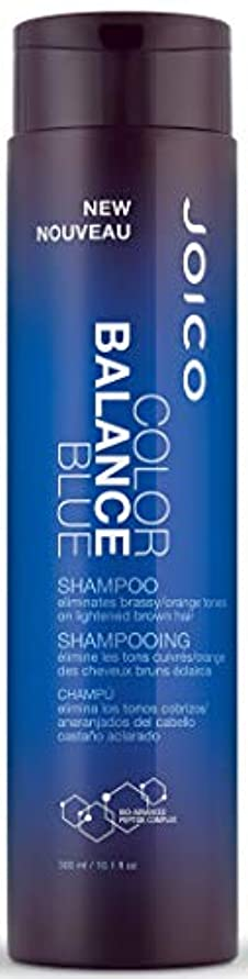 包括的知人ドナーColor Balance by Joico Blue Shampoo 300ml by Joico