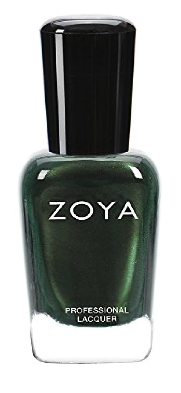 練習名前で有効ZOYA ゾーヤ ネイルカラー ZP914 TABITHA タビサ 15ml パール 爪にやさしいネイルラッカーマニキュア