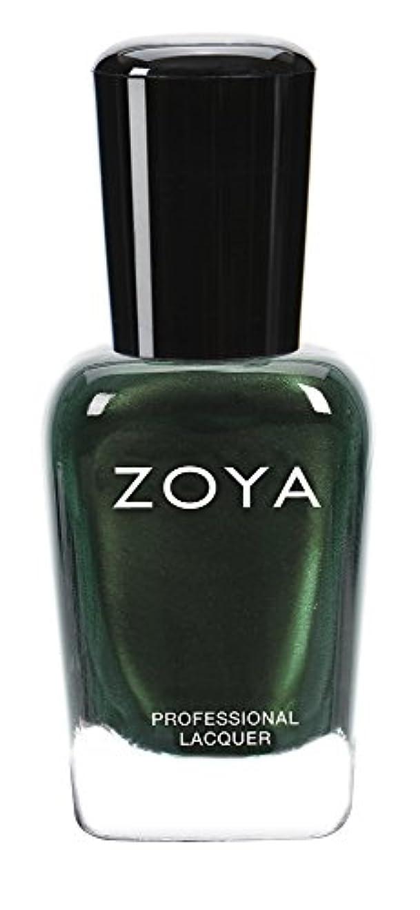 ZOYA ゾーヤ ネイルカラー ZP914 TABITHA タビサ 15ml パール 爪にやさしいネイルラッカーマニキュア