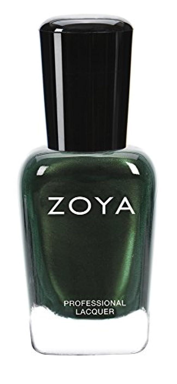 息を切らして結果として味ZOYA ゾーヤ ネイルカラー ZP914 TABITHA タビサ 15ml パール 爪にやさしいネイルラッカーマニキュア