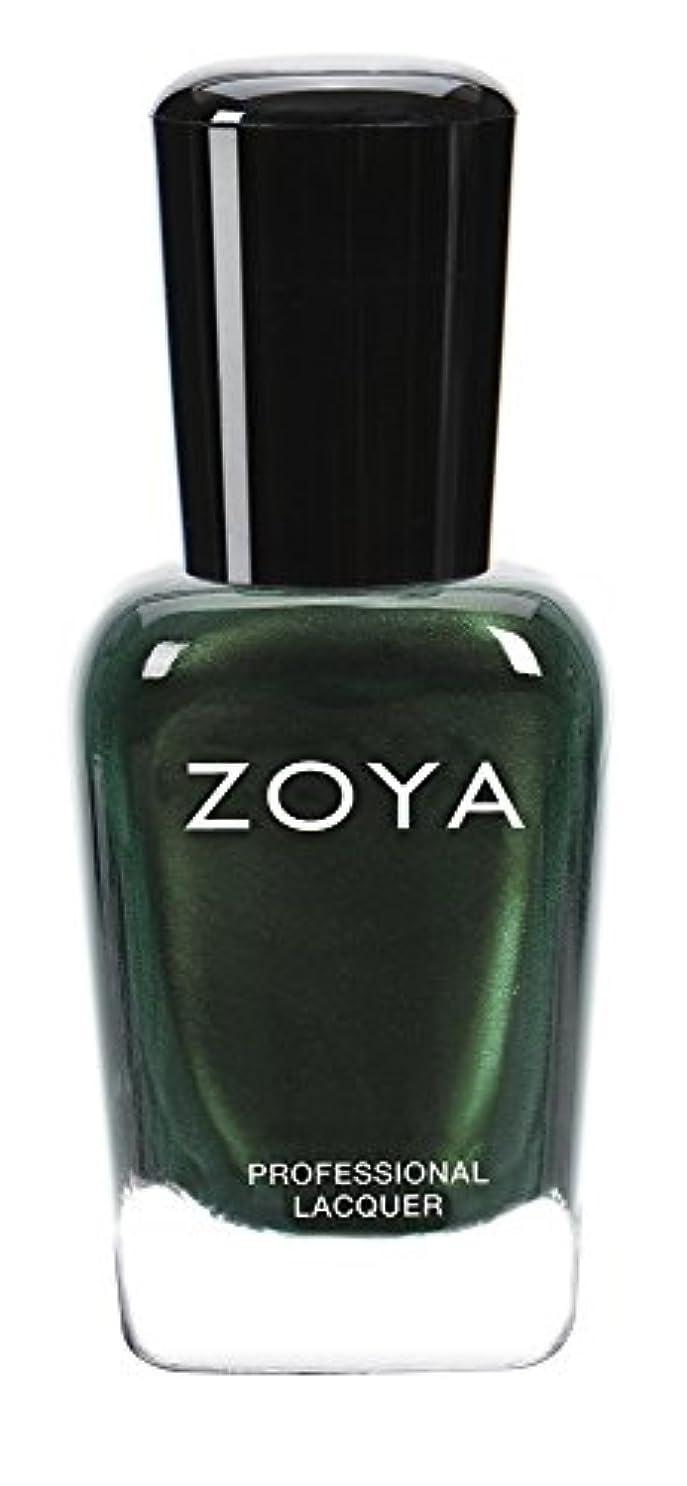 極貧誤解湿原ZOYA ゾーヤ ネイルカラー ZP914 TABITHA タビサ 15ml パール 爪にやさしいネイルラッカーマニキュア